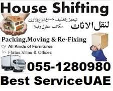 professtional movers packers relocations 0551280980 Sharjah