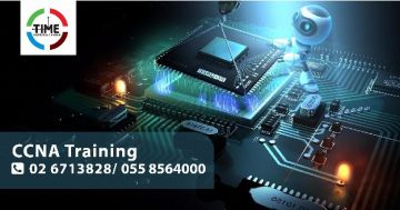Networking CCNA Training Classes in Abu Dhabi