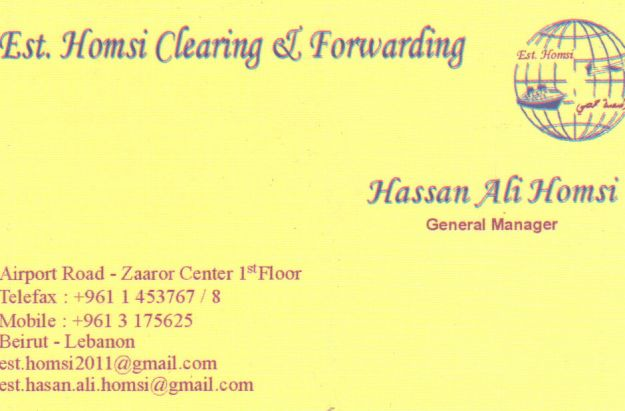 est.homsi2011clearing &forwarding