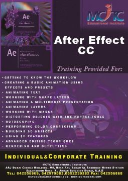 AFTER EFFECTS COURSE TRAINING IN DUBAI
